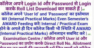 ccsu-provisional-marksheet-download-ba-bca-bsc-msc-bed-bcom-mcom