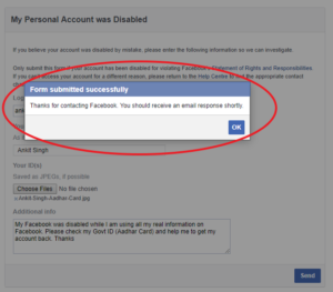 How To Recover Disabled Facebook Account – HowToCrazy