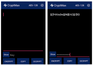 encrypted-email-on-android-phone